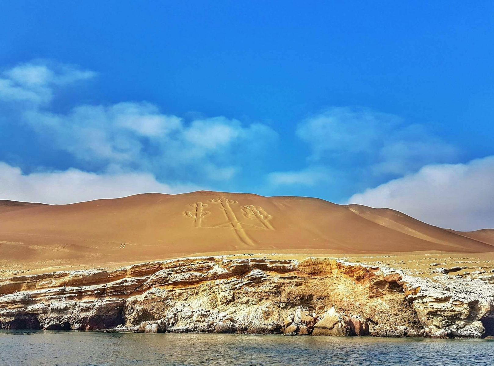 """<img src=""""images/"""" width=""""800"""" height=""""600"""" alt=""""ica - received 10154870729455636 423674049 - Peru: Sand and Sails, Ica, Huacachina and Paracas"""">"""