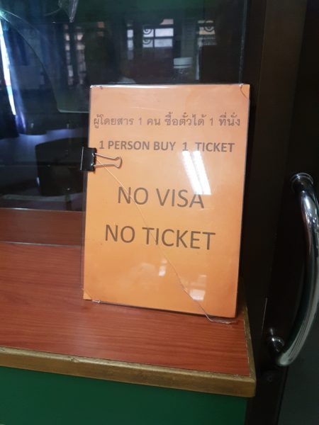 """No Visa, No Ticket <img src=""""images/"""" width=""""800"""" height=""""600"""" alt=""""chiang mai to vientiane border crossing - 20180723 061038 e1546433487595 - How To: Chiang Mai to Vientiane Thai-Laos Border Crossing"""">"""