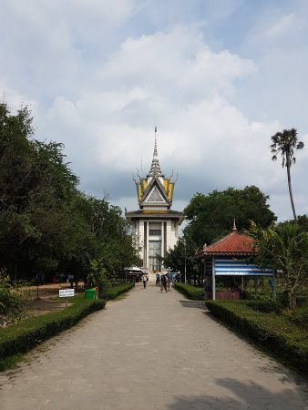 "<img src=""images/"" width=""800"" height=""600"" alt=""phnom penh - 20181017 1354494752015739220115106 338x450 - Cambodia: Phnom Penh's Killing Fields and S-21 Prison"">"