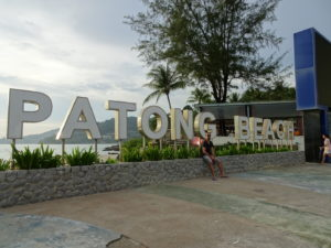 """<img src=""""images/"""" width=""""800"""" height=""""600"""" alt=""""phuket - DSC03182 300x225 - Thailand: Our Guide To Ping Pong Patong and Phuket"""">"""