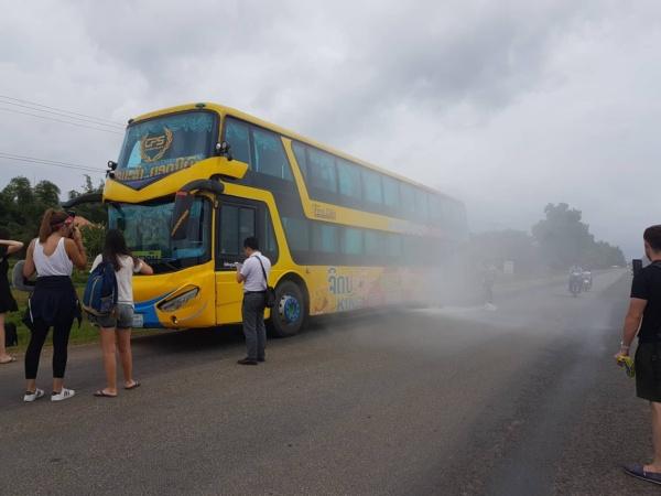 """Pakse Bus <img src=""""images/"""" width=""""800"""" height=""""600"""" alt=""""vat phou - Worst - Laos: Pakse, Vat Phou? Beautiful Ruins, That&#8217;s Vat!"""">"""